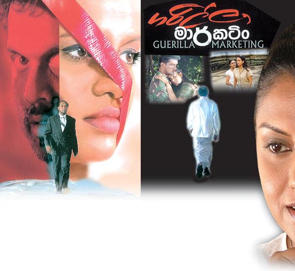 Guerilla Marketing - Jayantha Chandrasiri