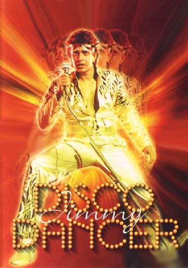 Yaad Aa Raha Hai - Disco Dancer [1982]