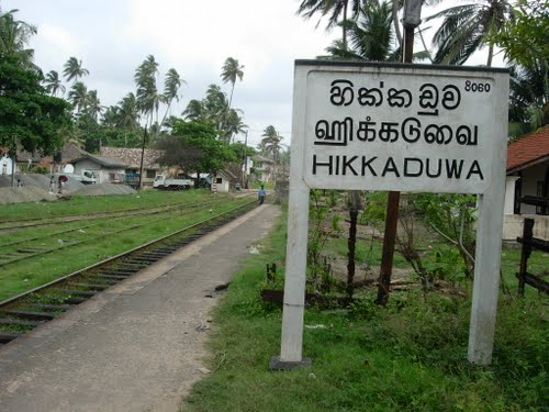 Trains from Hikkaduwa to Colombo