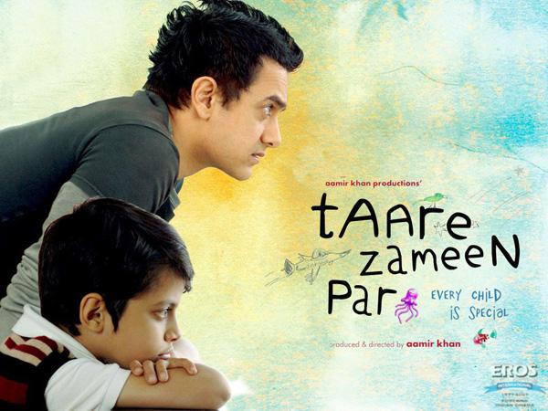 Maa - Tare Zameen par [2007]