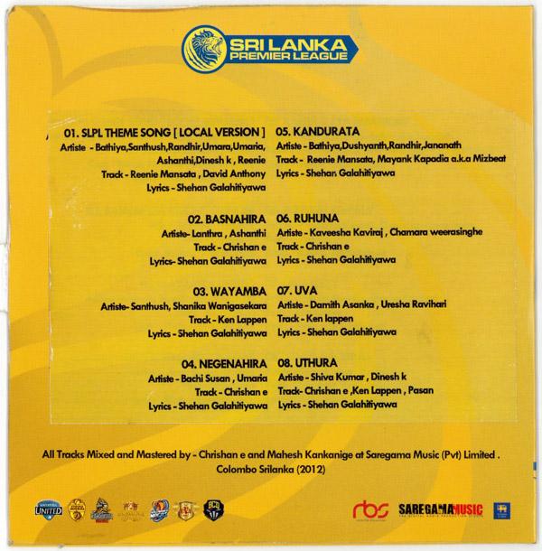 SLPL T20 Original Soundtracks