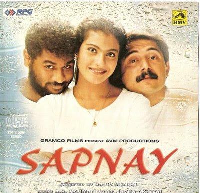 sapnay 1997