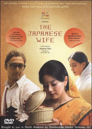 The Japanese Wife [2010]