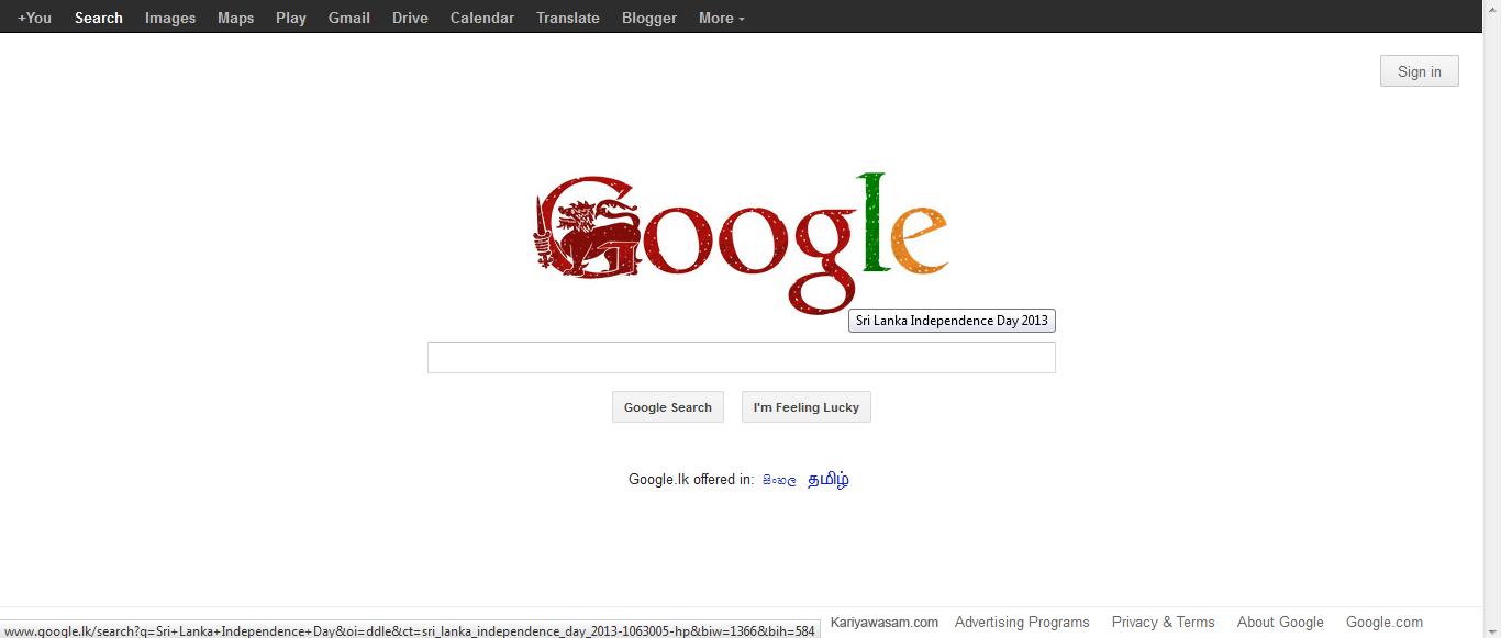 Google Doodle for Sri Lanka Independence Day