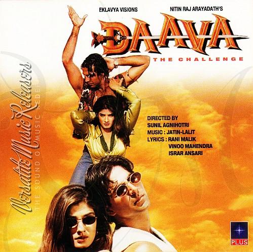 Dil Mein Hai Tu - Daava [1997]