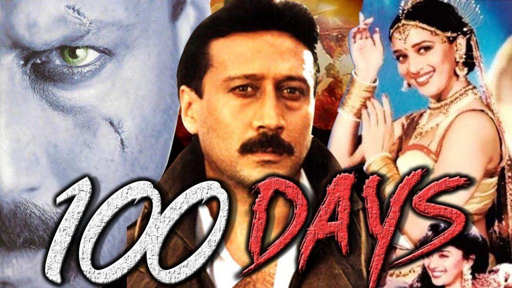 100 Days - Hindi Movie (1991)